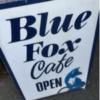 ブランチおすすめカフェ「Blue Fox」