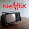 Netflixを契約しちゃいました