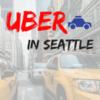 シアトルでUberを初めて使ったらとても便利だった