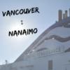 ナナイモ行きのフェリーに乗船!ターミナルへの交通手段や船内の様子